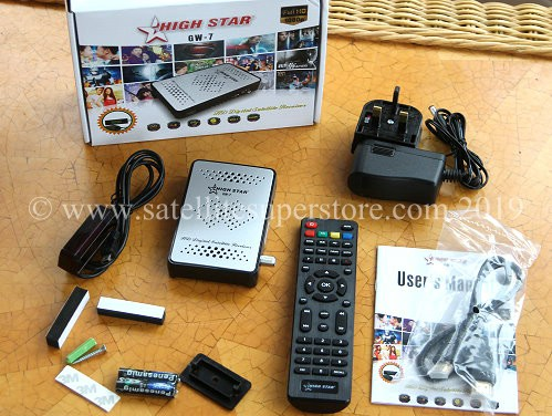 Lion Micro 12V high definition satellite receiver